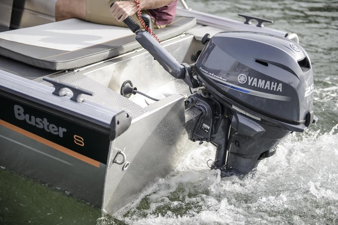 The Yamaha F25 is lighter and easier to transport than previous models
