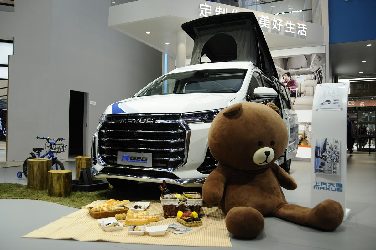 Maxus RG20 on show at Auto China 2020