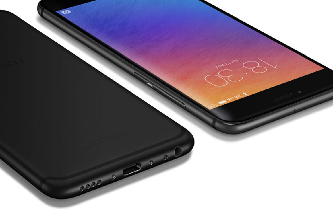 The Meizu PRO 6 is claimed to have the world's first deca-core processor