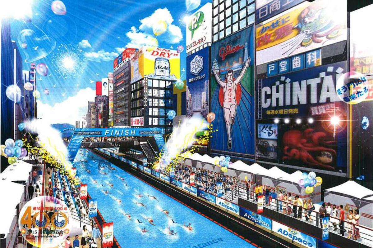Artist's impression of the Osaka canal swimming pool (Image: City of Osaka)