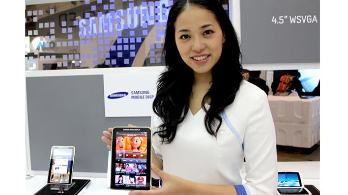 The Galaxy-Tab with a 7-inch AMOLED screen