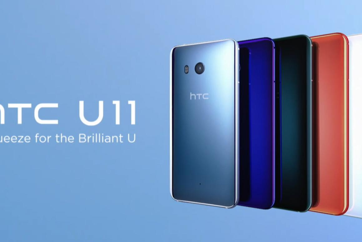 The HTCU 11 is unveiled... and you can squeeze its edges