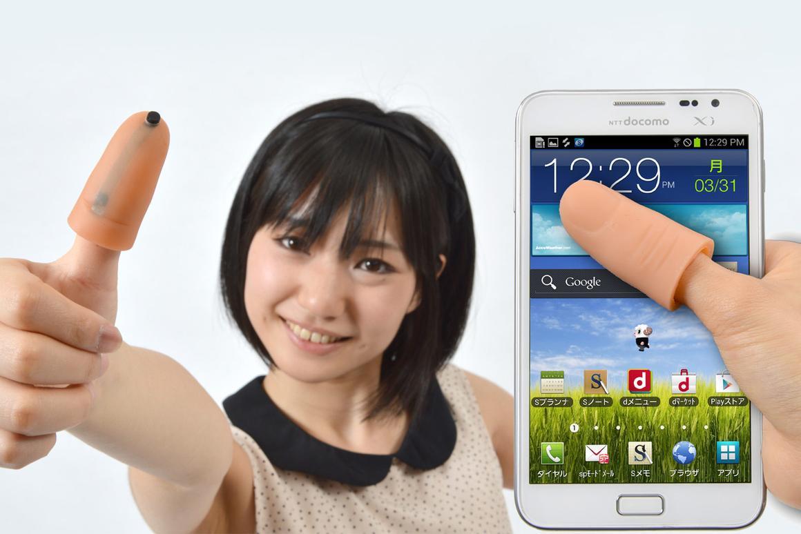 Thanko's thumb extender - 15 valuable millimetres of extra reach.