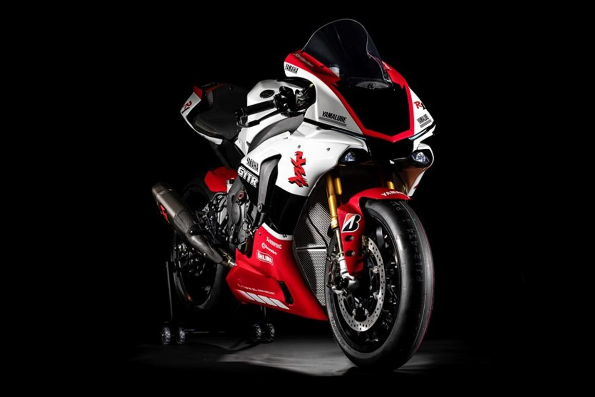 Yamaha releases ultra-exclusive R1 GYTR track day special on