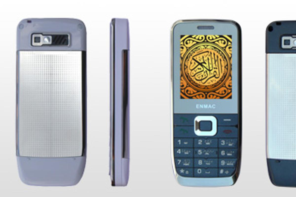 A new range of mobile phones from ENMAC are aimed at the Islamic market