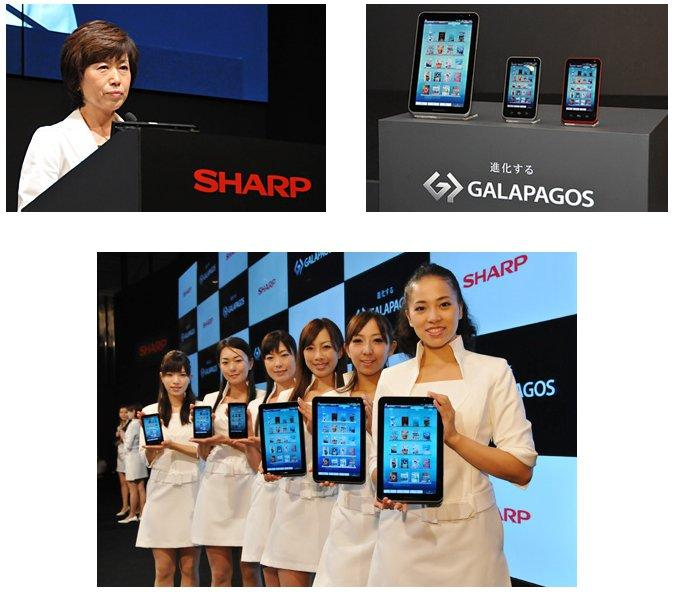 Top left is Sharp's Keiko Okada at the recent press launch. Top right, the Galapagos tablets and bottom center - the Sharp girls showing off the product