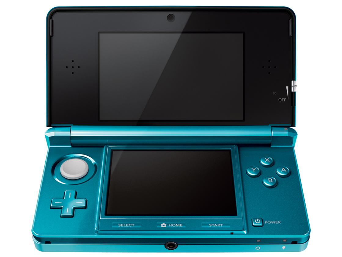 The Nintendo 3DS will be available in Cosmo Black or Aqua Blue (pictured)
