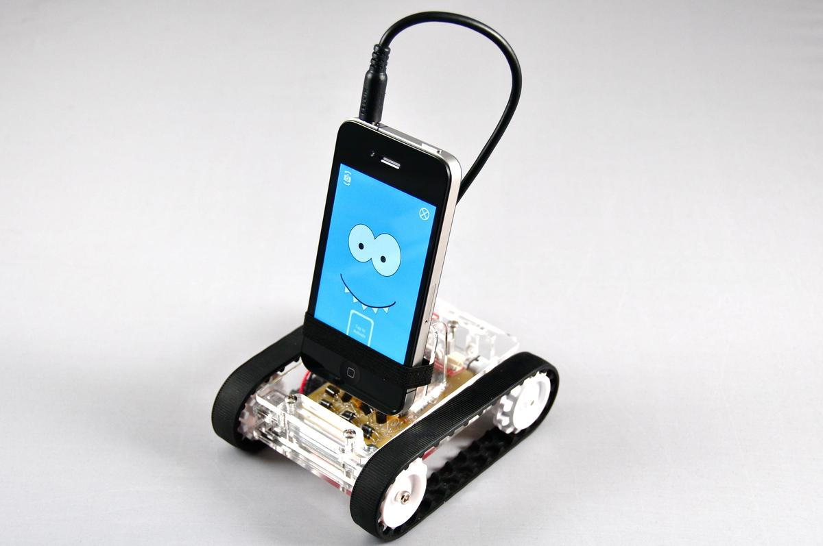 Romo is a miniature robot that uses apps on its user's existing smartphone as its 'brain'