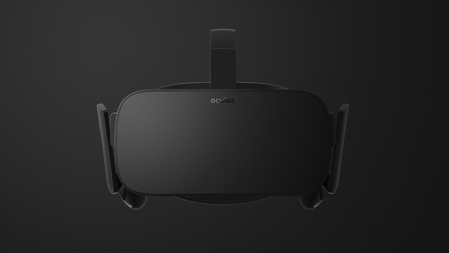 The consumer version of the highly anticipated VR headset features an all new design