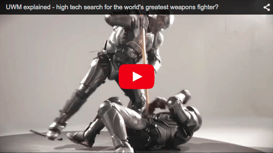 Unified Weapons Master - the search for the world's greatest weapons fighter