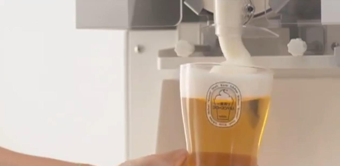 Kirin has introduced frozen beer foam that is served on top of a drink like soft serve ice cream, to keep it cold