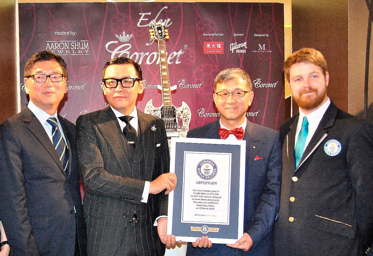 The Eden of Coronet is confirmed as the most valuable guitar in the world at Baselworld on March 20