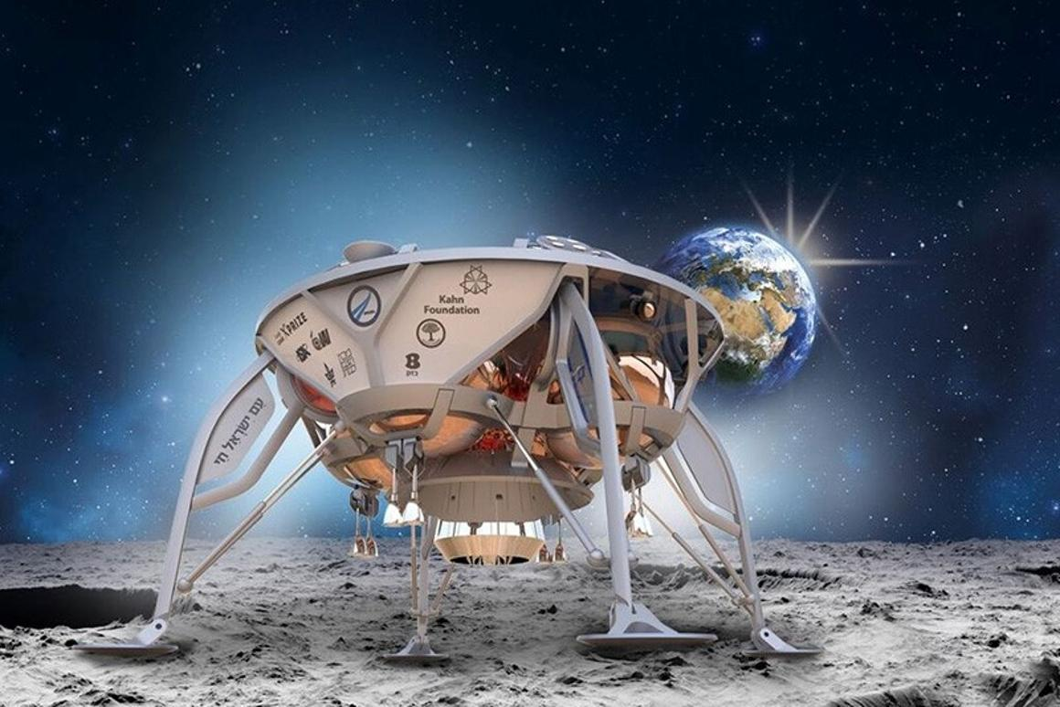 """Israel's SpaceILplans to use a """"hopper"""" style spacecraft to complete the mission"""