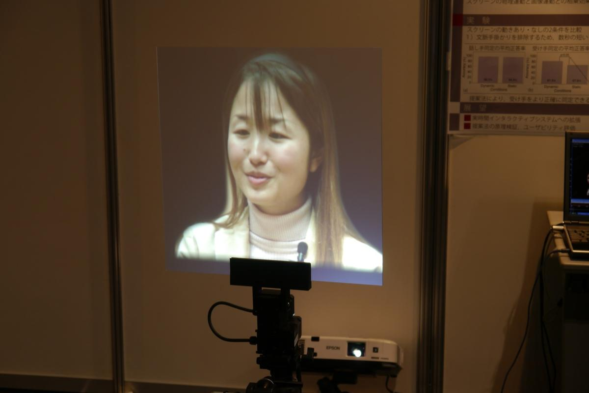 The MM-Space videoconferencing system features displays that physically move to reflect the head movements of the person onscreen