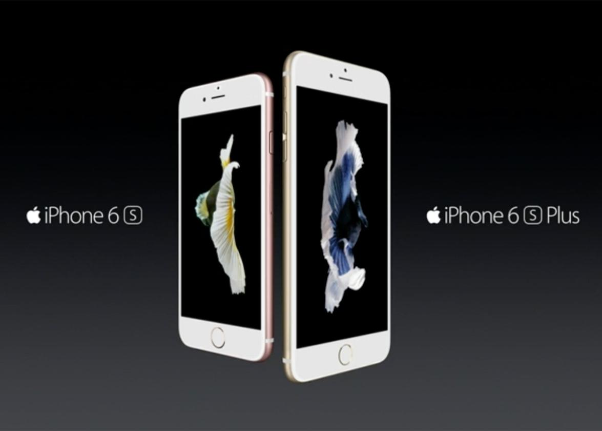 The new iPhones for 2015