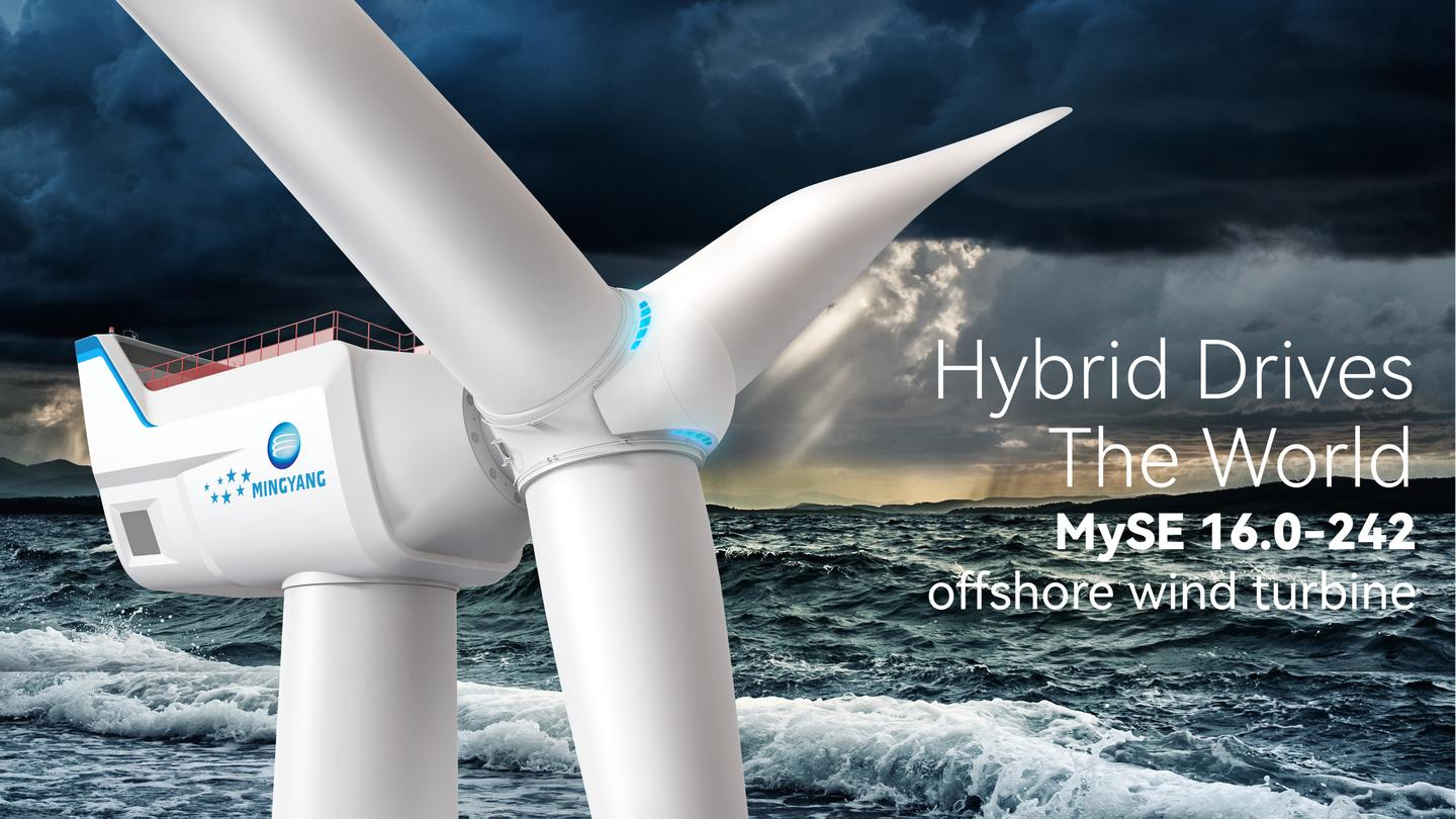 The MySE 16.0-242 will be the world's biggest offshore wind turbine, with each unit capable of powering 20,000 homes
