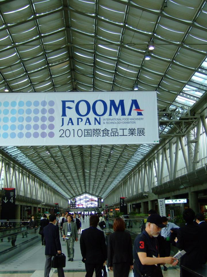 The International Food Machinery and Technology Exhibition (or Fooma for short) in Tokyo