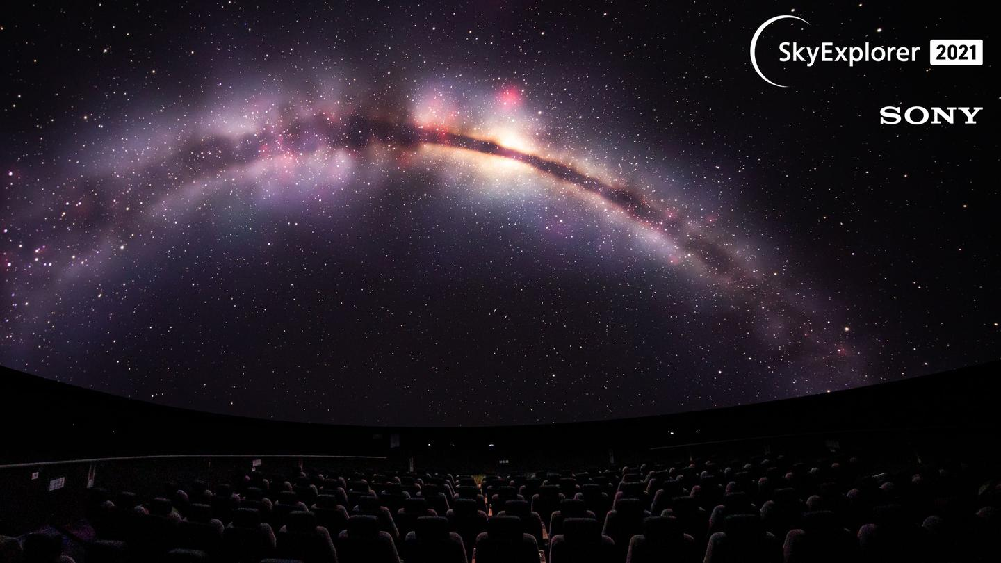 The Sony VPL-GTZ380 4K projectors throw upward to a 15-m digital dome, resulting in a stitched image with a resolution of 10K at the meridian