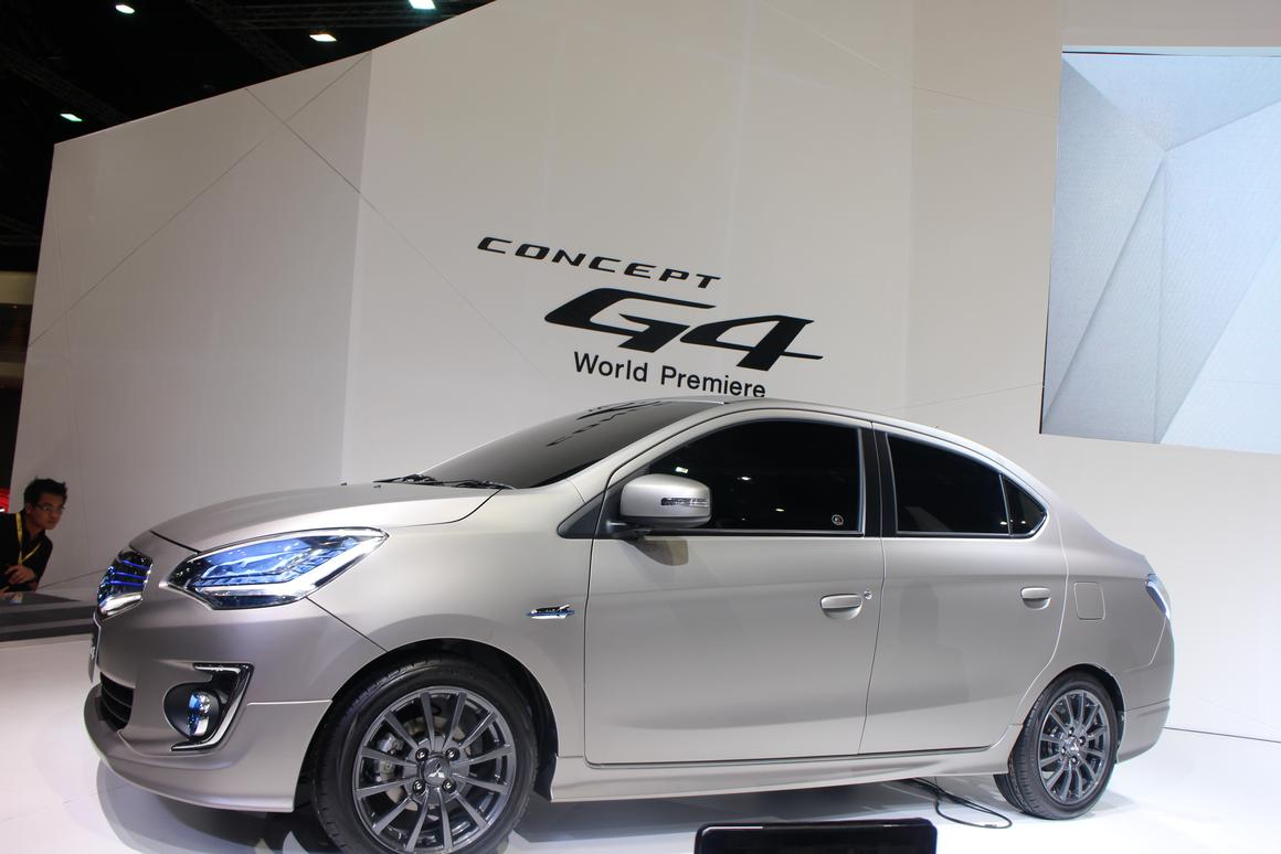 The Mitsubishi Concept G4