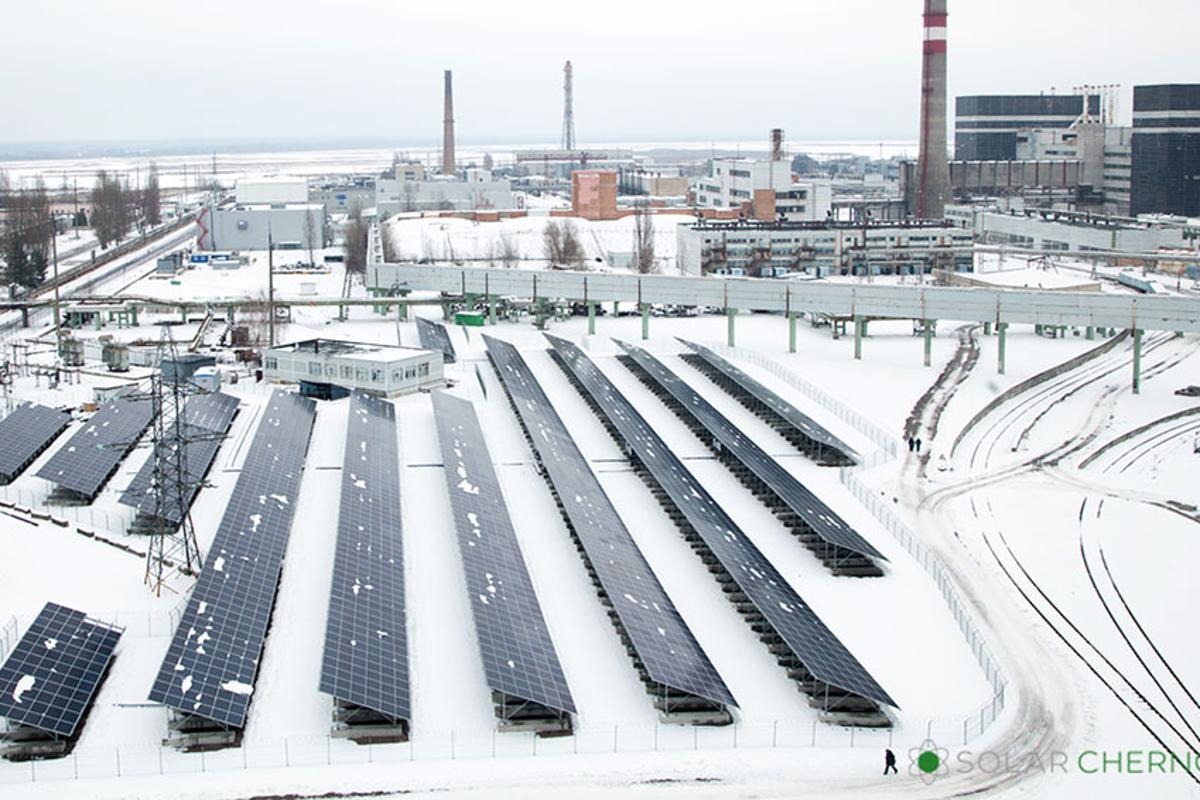The Chernobyl Solar Power Plant, located on the site of the infamous 1986 nuclear disaster, has officially been opened