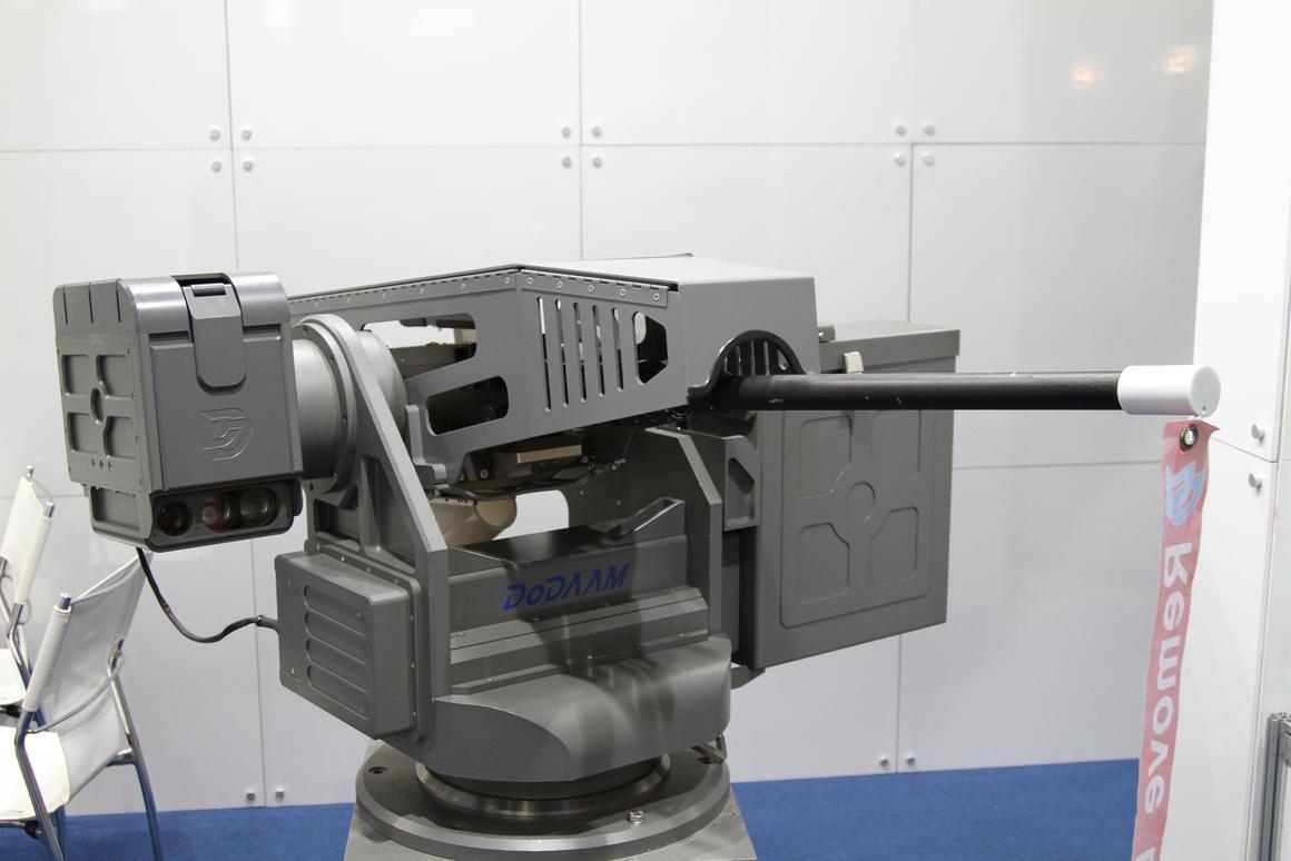 DoDAMM's Super aEgis 2: South Korea's autonomous robot gun turret