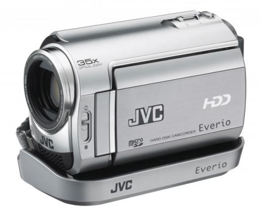 The JVC Everio GZ-MG335 with dock
