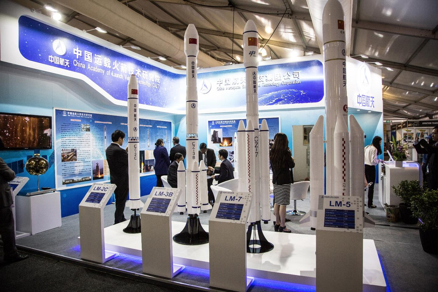 China's Academy of Launch Vehicle Technology stand