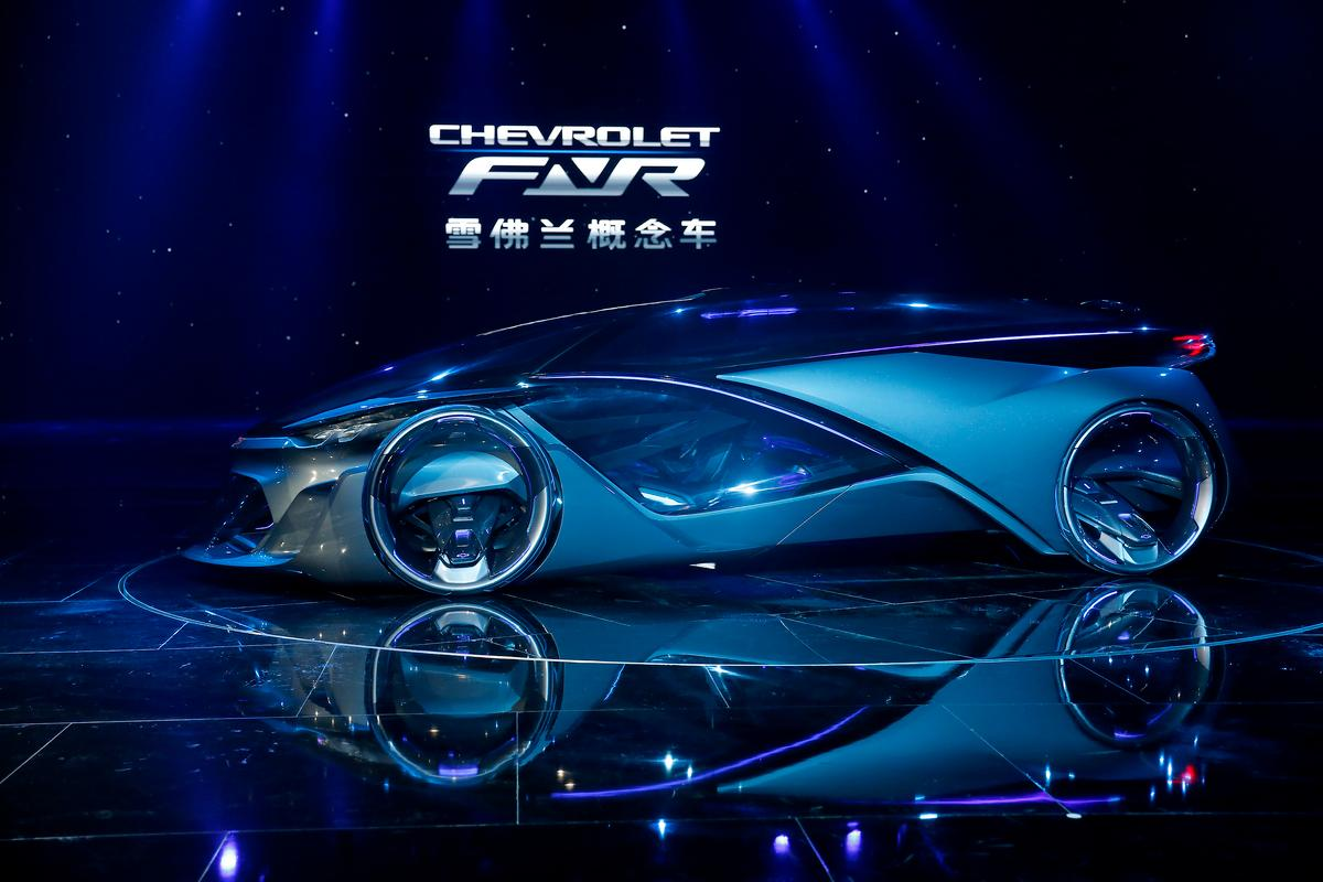 Chevrolet reveals the FNR at Auto Shanghai 2015 (Photo: General Motors)