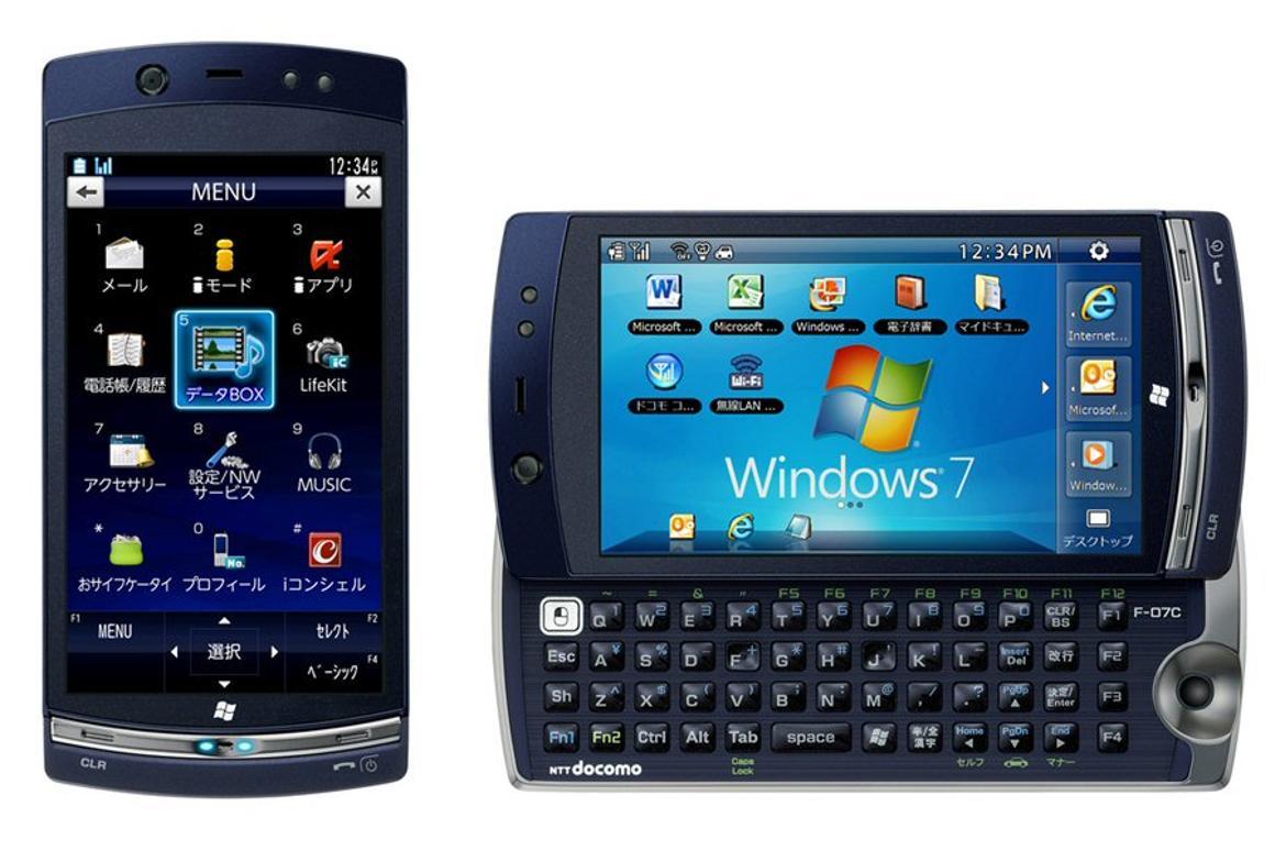 Fujitsu Releases Windows 7 F 07c Mobile Phone