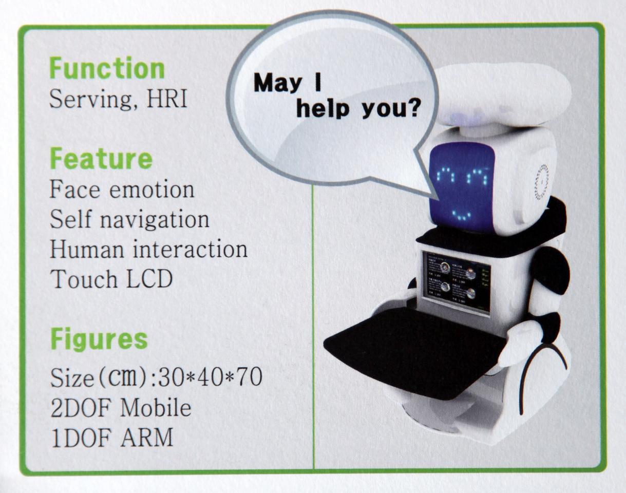 The Robo Cafe's waiter-bots