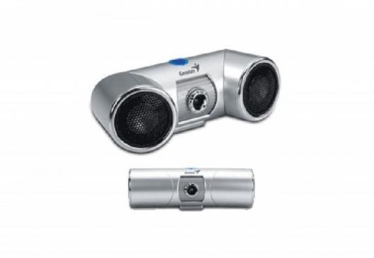 Genius' Look 313 Media multi-functional webcam