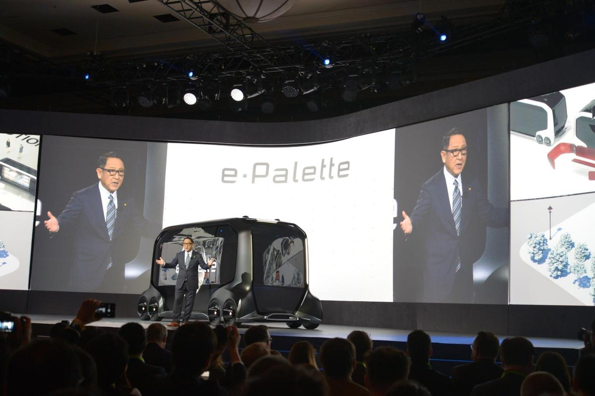 The Toyota e-Palette is shown for the first time at CES