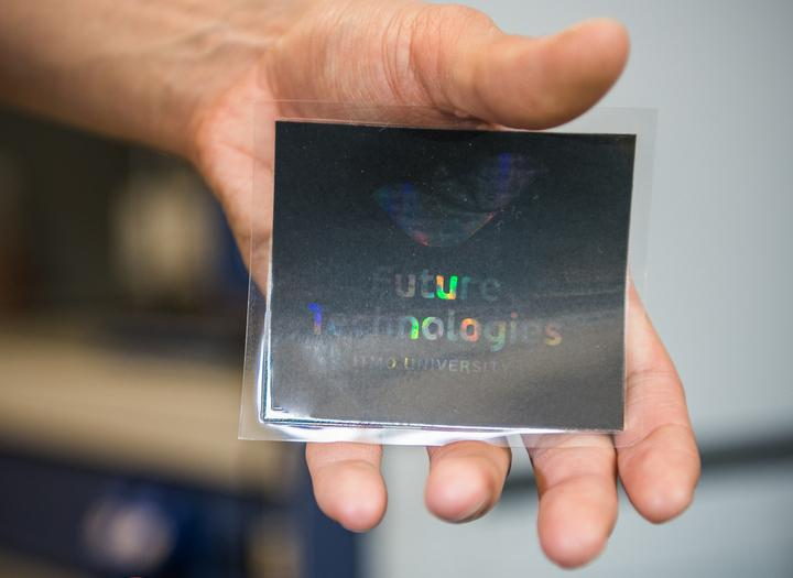 An example of one of the inkjet-printed security holograms