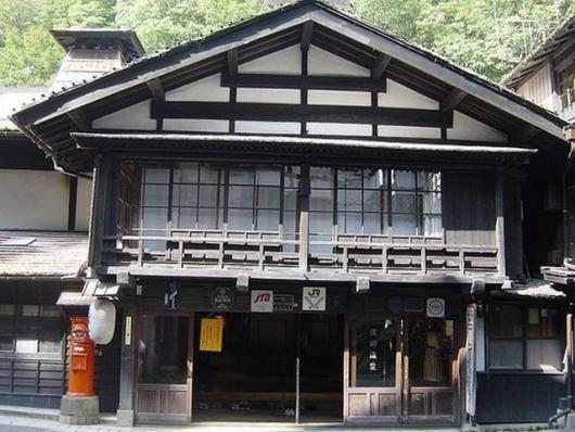 The Hoshi Ryoku hotel and hot spa - the oldest hotel and longest running business in the world.