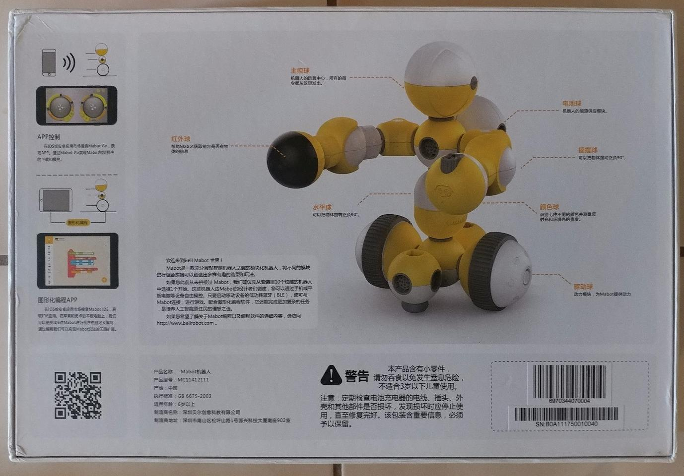 """On the back of the Mabot box is a picture of the """"Big M"""" robot, which features most of the kit's major capabilities in one pre-designed bot"""