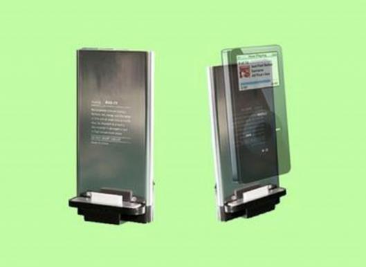 iZAP rechargable battery technology for iPod