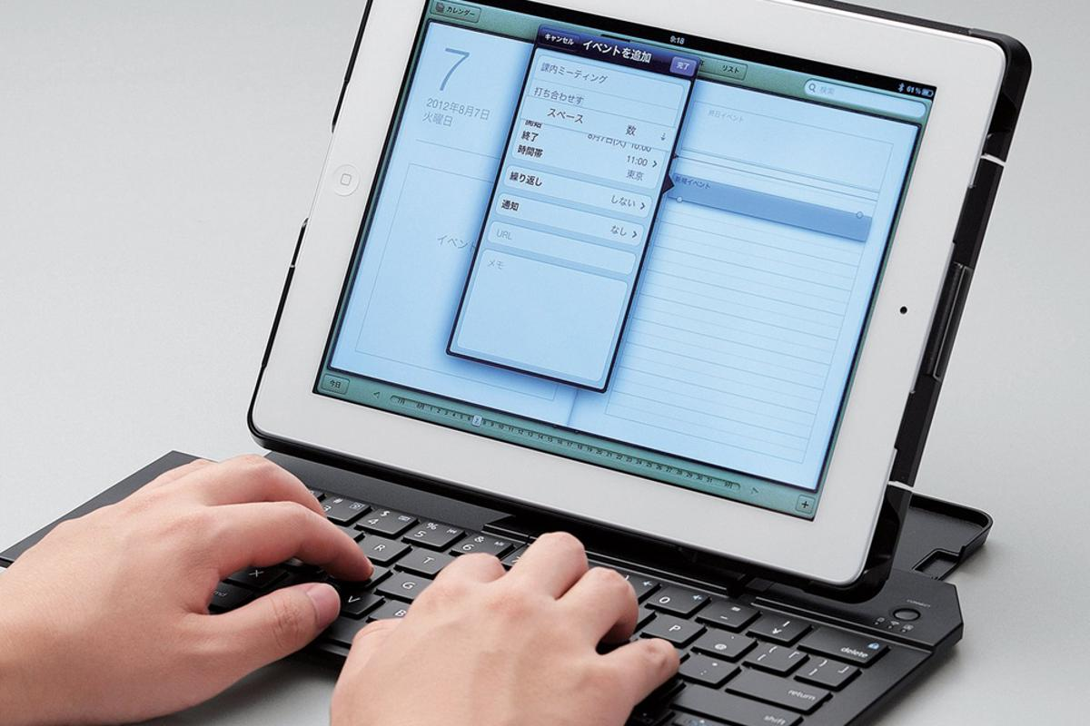 The TK-FBP048ECBK iPad case features a full-sized physical keyboard