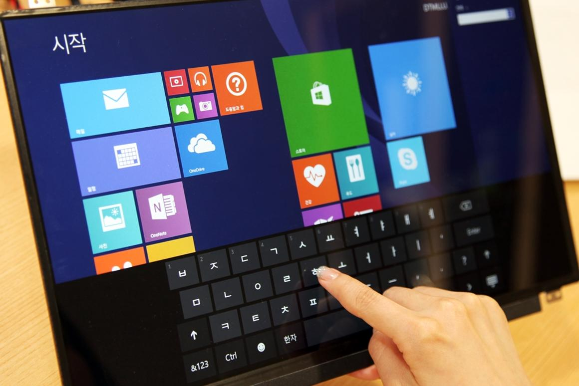 LG's new display tech will soon make its way into notebooks