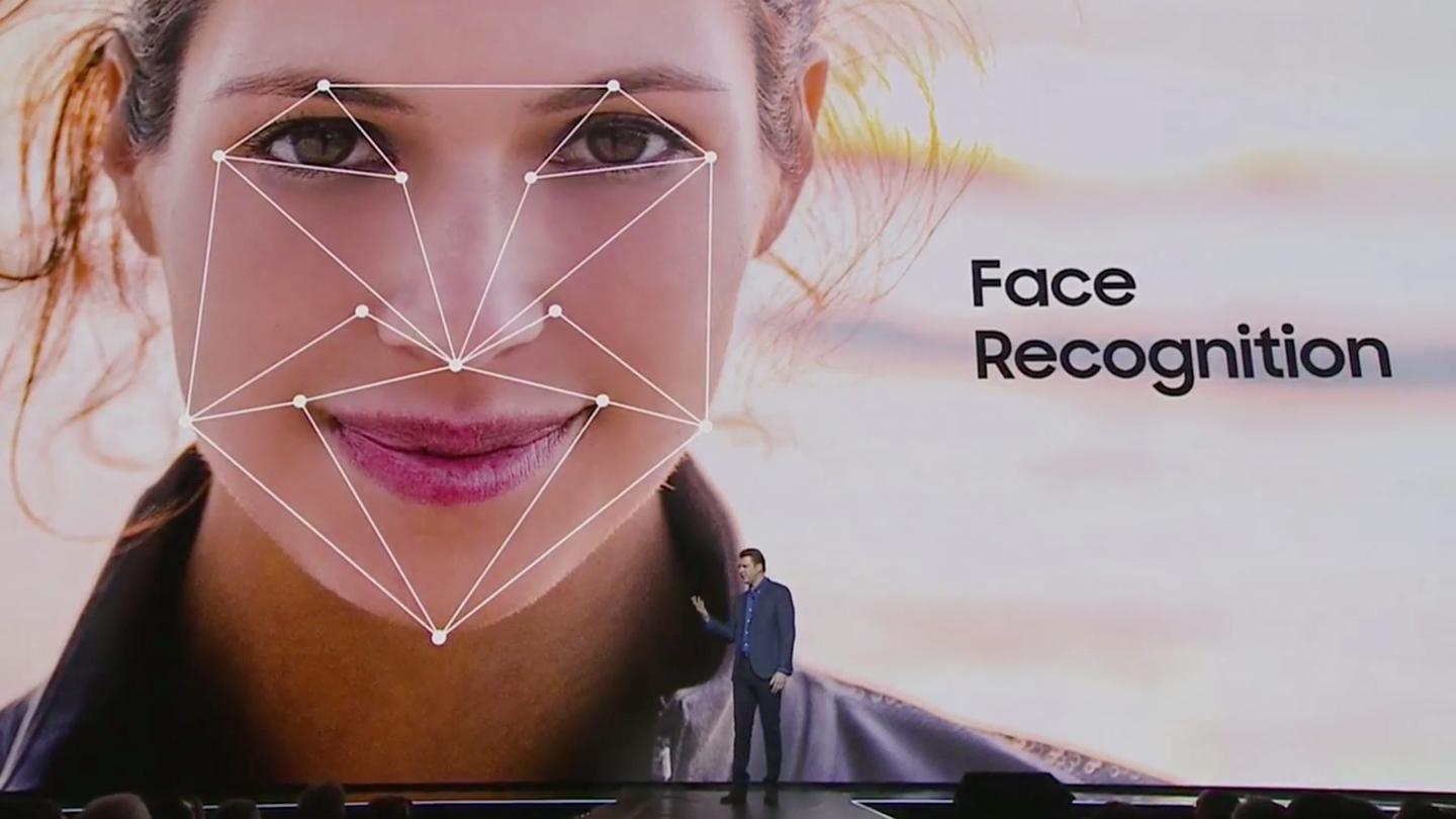 Touting face recognition at the Galaxy S8 launch event