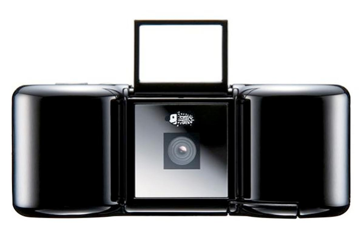 The Digital Harinezumi camera