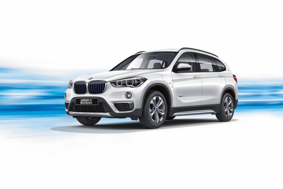 The new BMWX1 xDrive25Le iPerformance joins others in the German make's plug-in hybrid vehicle line