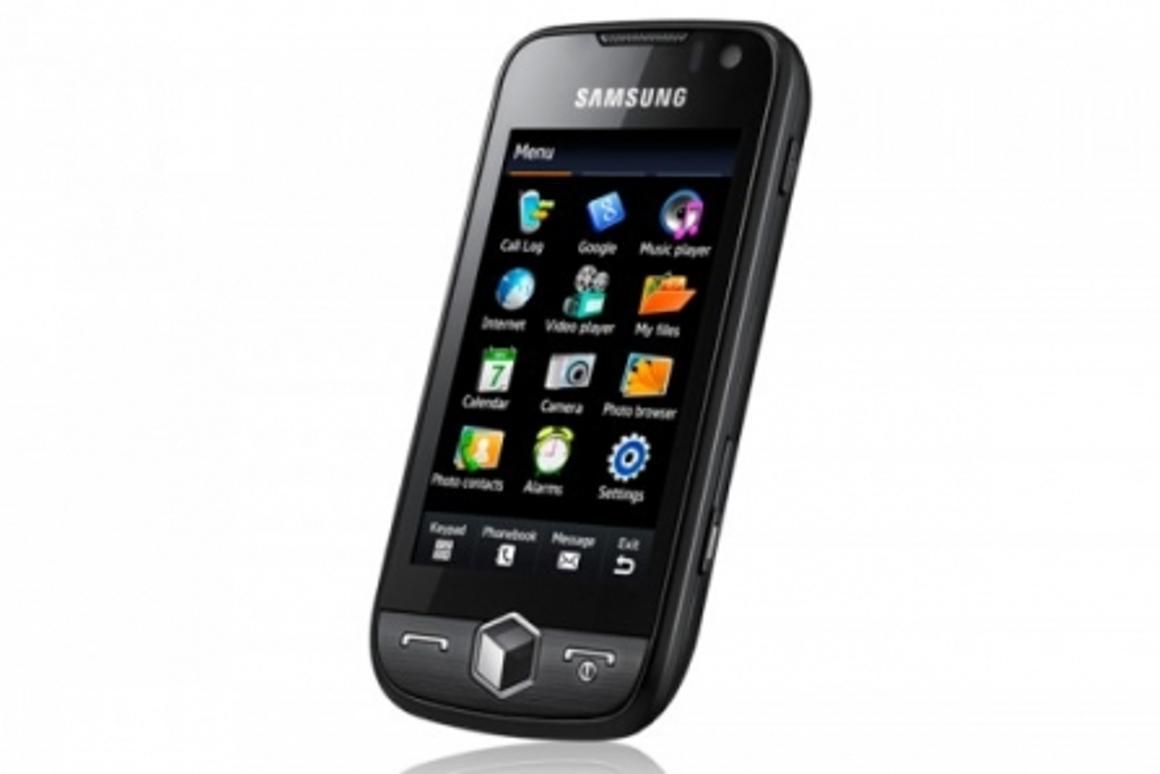 The Samsung Jet