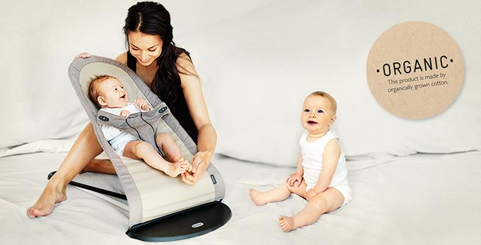 The Baby Bjorn babysitter can be used in three positions and is made from organic cotton