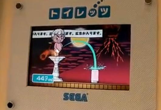 One of the games available on Sega's Toylet – Mannequin Pis