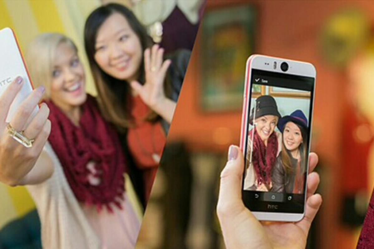 HTC may be trying to tap the eternally fickle teenage girl demographic with the Desire Eye