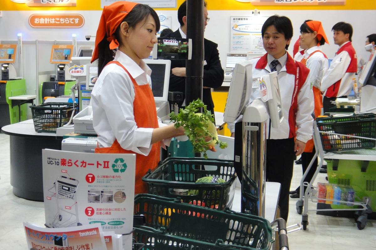 Toshiba Tec's new supermarket scanner is able to identify grocery items based on nothing but their appearance (Photo: DigInfo)