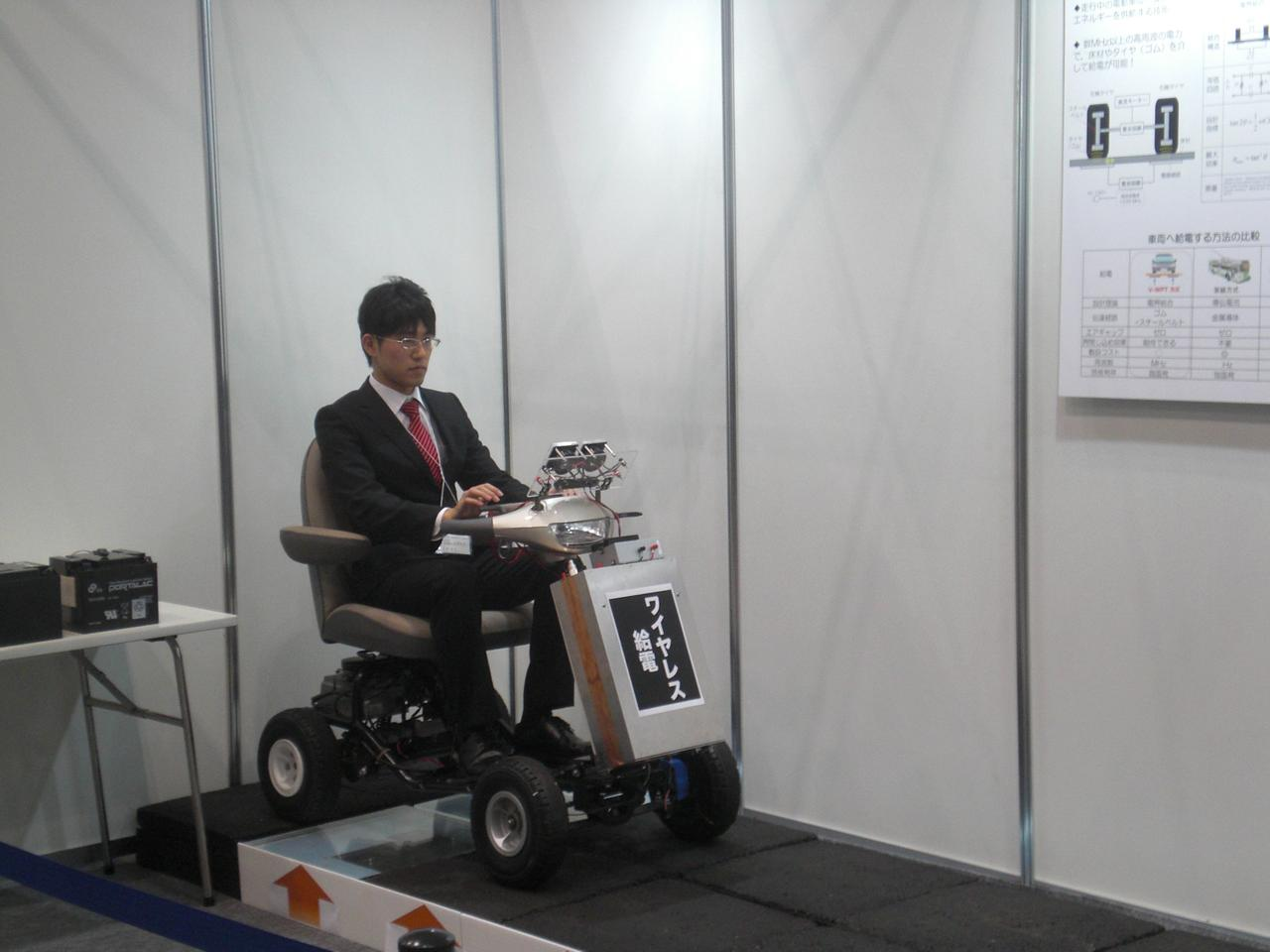 A means of powering electric vehicles using radio frequency transmission has been demonstrated at CEATEC 2014 (Photo: Stephen Clemenger/Gizmag)
