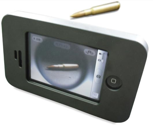 The armor plating restricts the camera's viewpoint to a smaller circle