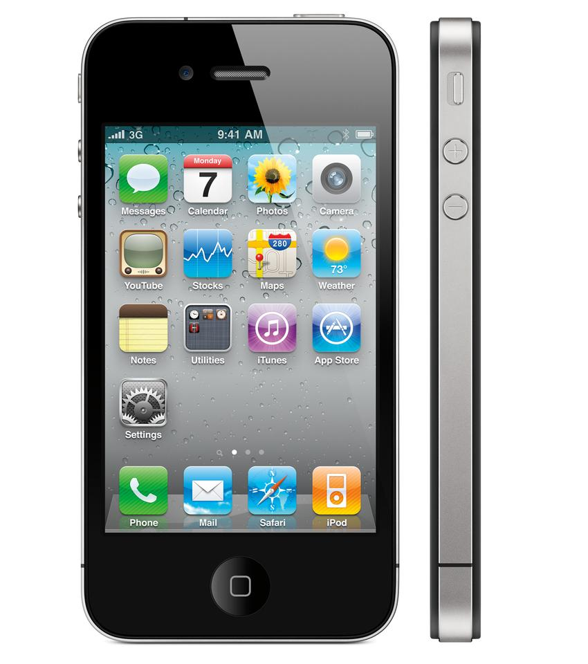 Apple's iPhone 4 will be released in another 17 countries on July 30