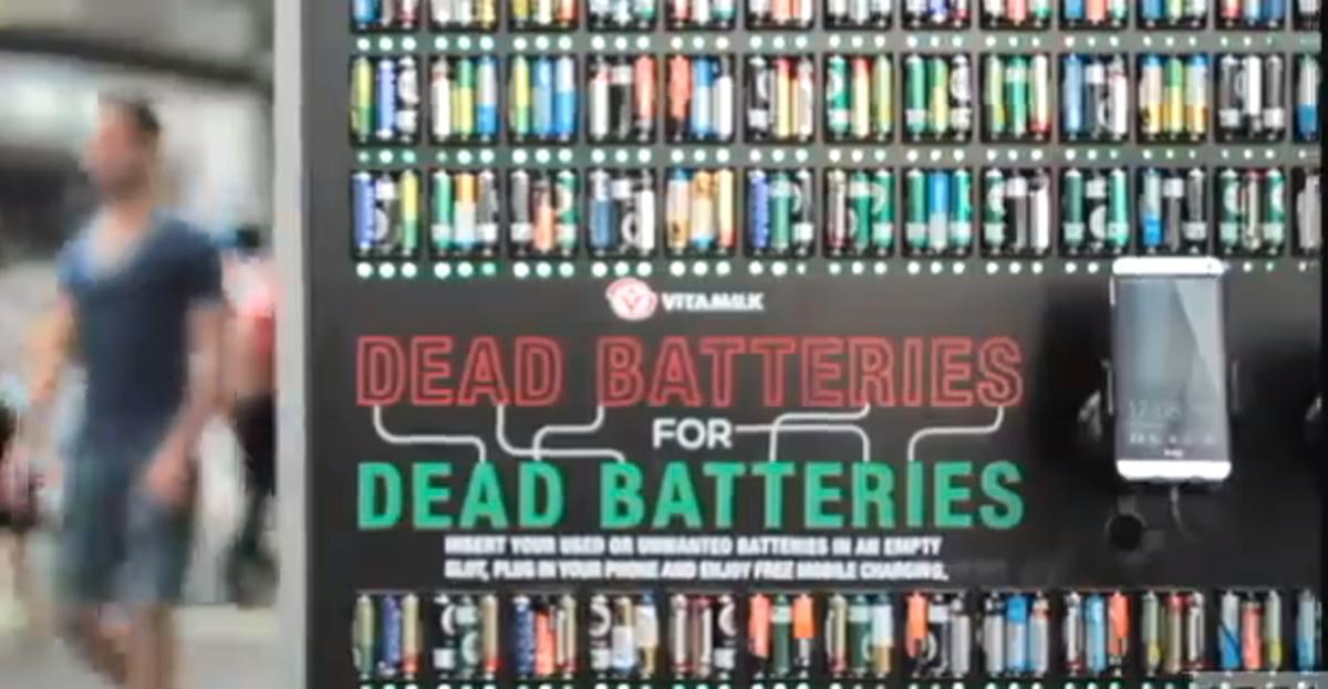 "Vitamilk's ""Dead batteries for Dead Batteries"" charging wall"
